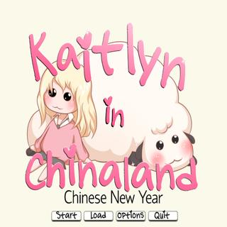 Kaitlyn in Chinaland: Chinese New Year screenshot 1