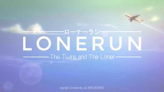 LONERUN-The Twins and The Loner  (Indonesian Language) screenshot 1