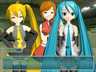 Miku Miku Date screenshot 6
