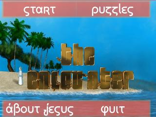 The Encounter (with Jesus) screenshot 2
